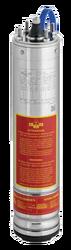 Coverco - Coverco Motor (İtalyan) Monofaze 1,5 Hp